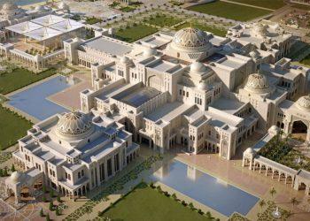 Presidential Palace – Ras Al Akhdar