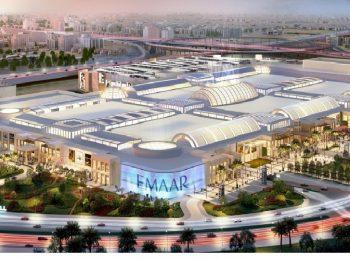 Dubai Hills Estate Mall